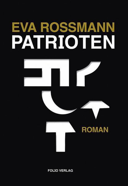 Rossmann_Patrioten